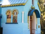 Церковь Владимира равноапостольного - Юрмала - г. Юрмала - Латвия