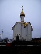 Часовня памяти боярыни Морозовой и княгини Урусовой - Боровск - Боровский район - Калужская область