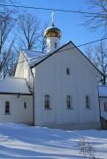Церковь Новомучеников и исповедников Церкви Русской - Наро-Фоминск - Наро-Фоминский район - Московская область