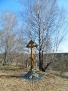 Церковь Вознесения Господня - Большое Руново - Каширский район - Московская область