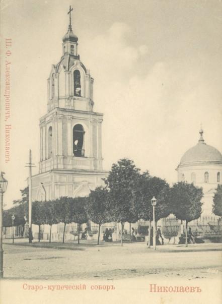 Кафедральный собор Рождества Пресвятой Богородицы, Николаев