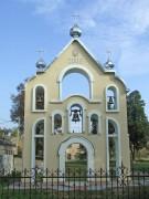 Церковь Воздвижения Креста Господня - Броды - Бродовский район - Украина, Львовская область