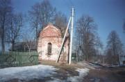 Часовня Александра Невского - Бухолово - Шаховской район - Московская область