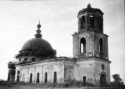Церковь Илии Пророка - Ильинское (Ярополецкая с/а) - Волоколамский район - Московская область