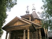 Церковь Казанской иконы Божией Матери - Светлояр, озеро - Воскресенский район - Нижегородская область
