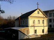 Церковь Петра и Павла - Белый - Бельский район - Тверская область