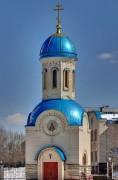 Часовня Александра Невского в Орехово-Борисове - Москва - Южный административный округ (ЮАО) - г. Москва