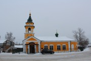 Церковь Трех Святителей - Ферзиково - Ферзиковский район - Калужская область