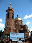 Церковь Троицы Живоначальной - Карабаново - Александровский район - Владимирская область