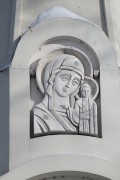 Часовня Казанской иконы Божией Матери - Ярославль - г. Ярославль - Ярославская область