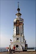 Церковь Николая Чудотворца - Малореченское - г. Алушта - Республика Крым
