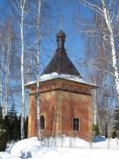 Истомиха. Казанской иконы Божией Матери на Домодедовском кладбище, часовня