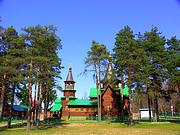 Церковь Серафима Саровского - Снегири - Истринский район - Московская область