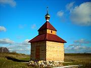 Часовня Параскевы Пятницы - Толпино, городище - Кораблинский район - Рязанская область