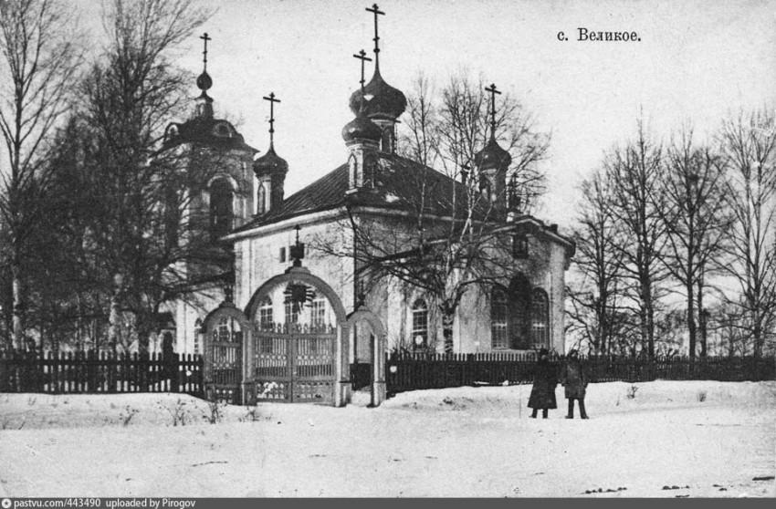 Церковь Тихвинской иконы Божией Матери, Великое