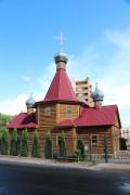 Смоленск. Меркурия Смоленского, церковь