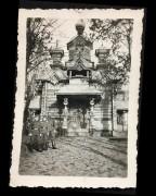 Даугавпилс. Александра Невского, церковь