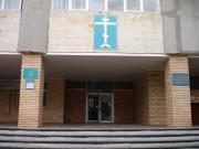 Церковь Валентина, епископа Интерамского, на территории НФаУ - Харьков - г. Харьков - Украина, Харьковская область