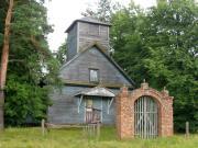 Неизвестная старообрядческая моленная - Вилькели - Даугавпилсский край, г. Даугавпилс - Латвия