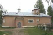 Церковь Иоанна Предтечи - Весьегонск - Весьегонский район - Тверская область