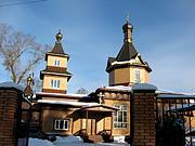 Церковь Петра и Павла - Малаховка - Люберецкий район, гг. Дзержинский, Лыткарино - Московская область