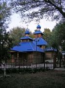 Церковь Иоанна Предтечи - Армавир - г. Армавир - Краснодарский край