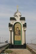 Мячково. Серафима Саровского и Владимирской иконы Божией Матери, часовня-киот