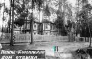Пермь. Владимира равноапостольного, церковь