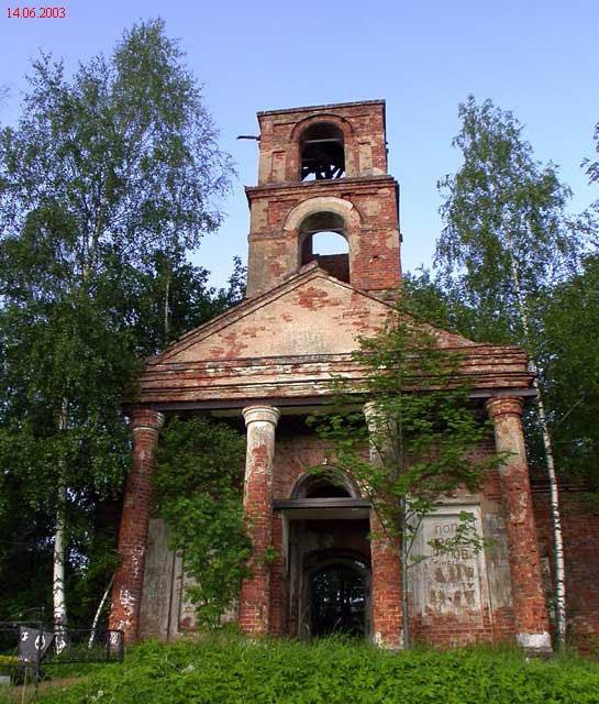 Церковь Николая Чудотворца, Грибны