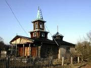 Часовня Николая Чудотворца - Лесное - Лесной район - Тверская область