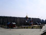 Церковь Иоанна Предтечи - Москва - Новомосковский административный округ (НАО) - г. Москва