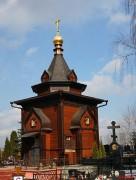 Ямонтово. Введения Пресвятой Богородицы во Храм на Ивановском кладбище, часовня
