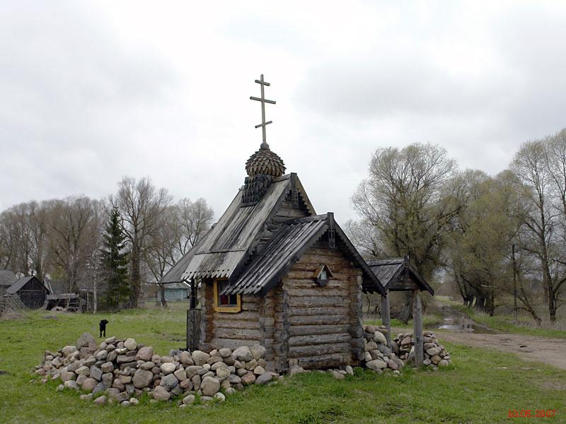 Часовня Николая Чудотворца, Федоров Двор