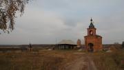 Федосова. Илии Пророка, церковь