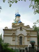 Церковь Успения Пресвятой Богородицы - Пермь - г. Пермь - Пермский край
