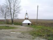 Неизвестная надкладезная часовня - Бояновичи - Хвастовичский район - Калужская область