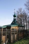 Неизвестная часовня - Деулино - Сергиево-Посадский район - Московская область