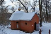 Супонево. Свенский Успенский монастырь. Надкладезная часовня Свенской иконы Божией Матери