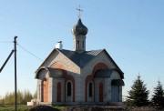Трыковка (Рясники). Новомучеников и исповедников Церкви Русской, церковь