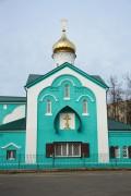 Клинцы. Никольский женский монастырь. Церковь Николая Чудотворца