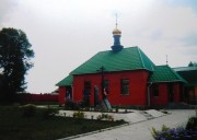Церковь Благовещения Пресвятой Богородицы - Матвеевское - Подольский район - Московская область