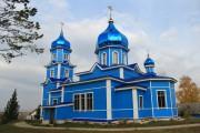 Церковь Казанской иконы Божией Матери - Нероновка - Сергиевский район - Самарская область