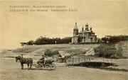 Хабаровск. Иннокентия, епископа Иркутского, церковь