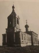 Бураково. Казанской иконы Божией Матери, церковь