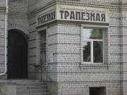 Церковь Димитрия Солунского - Воронеж - г. Воронеж - Воронежская область