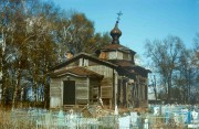 Часовня Илии Пророка - Закрупье - Бежецкий район - Тверская область