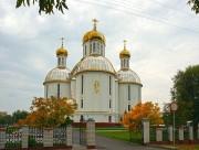 Собор Воскресения Христова - Брест - Брестский район - Беларусь, Брестская область