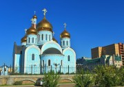 Чита. Казанской иконы Божией Матери, кафедральный собор