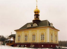 Сергиевское кладбище климовск купить памятники на могилу недорого г