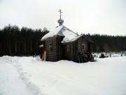 Церковь Митрофана Воронежского - Савино - Савинский район - Ивановская область